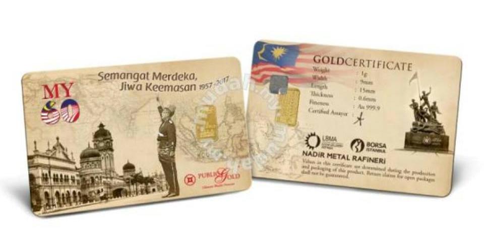 1 gram Gold Bar - Merdeka