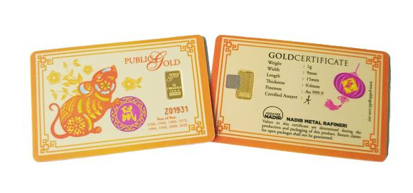 Rat - 1 gram Gold Bar  (6)