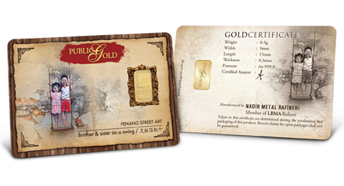 Swing -  0.5 gram Gold Bar